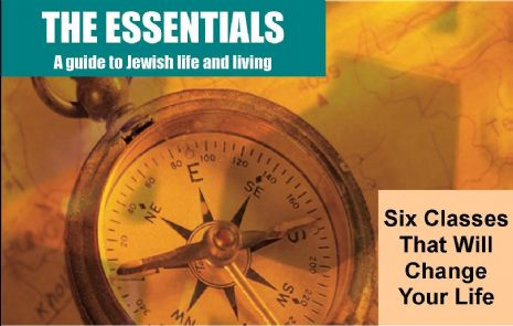 Jewish Essentials: A Spiritual Guide to Jewish Life and Learning