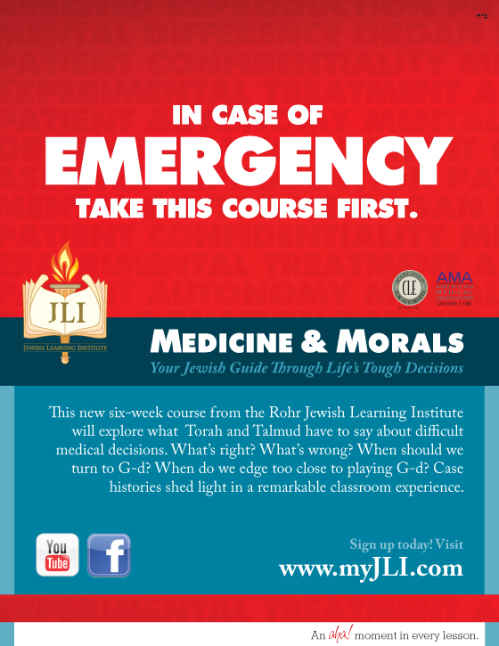 medicine and morals jewish community center chabad of vail