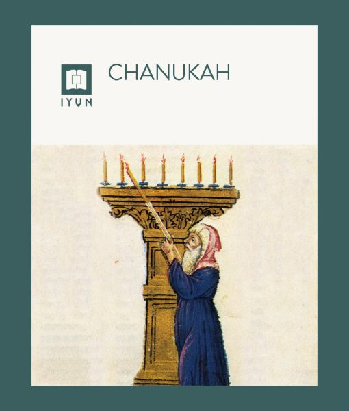 IYUN CHANUKAH IMAGE
