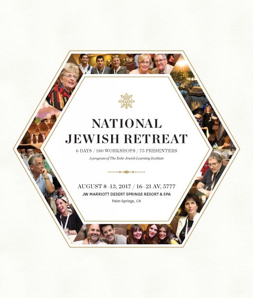 catalog retreat logo