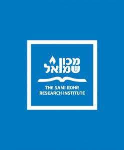 Human Disabilities and Halachic Sensibilities