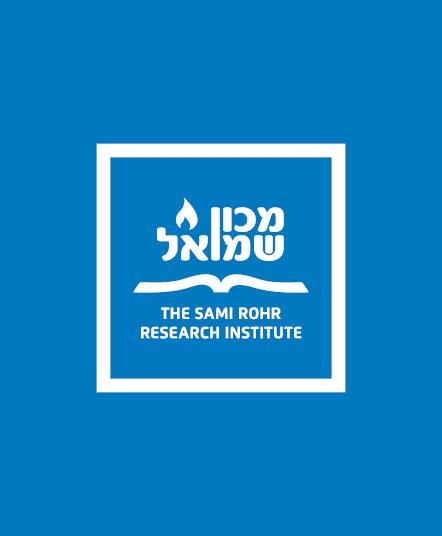 מצות אהבת ישראל 1