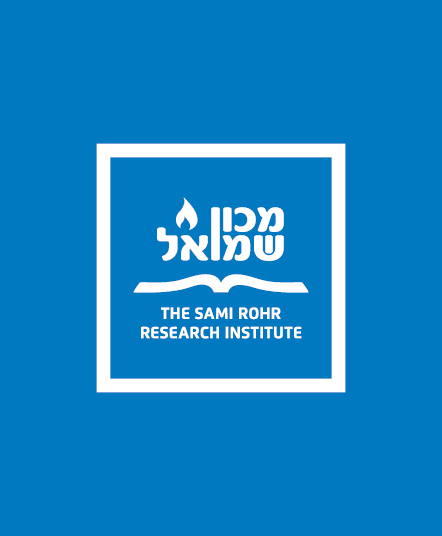 Supporting Yeshivos and the Jewish Future (Sources) 1