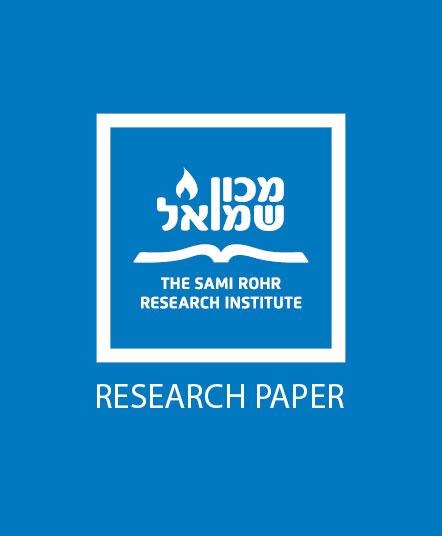 machon-research