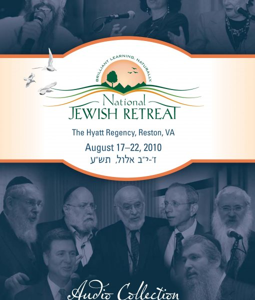 JLI Retreat 2010 – CD Jacket (1)