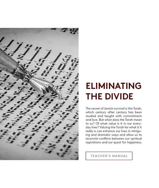 Eliminating-Divide_TM
