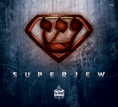 fb_square_superjew