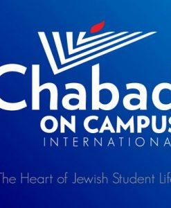 Campus Shluchim Offerings