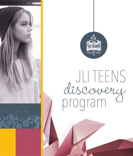 JLIT_catalog-image