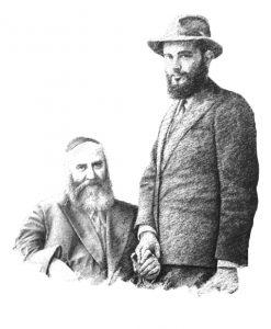 Yud Shvat