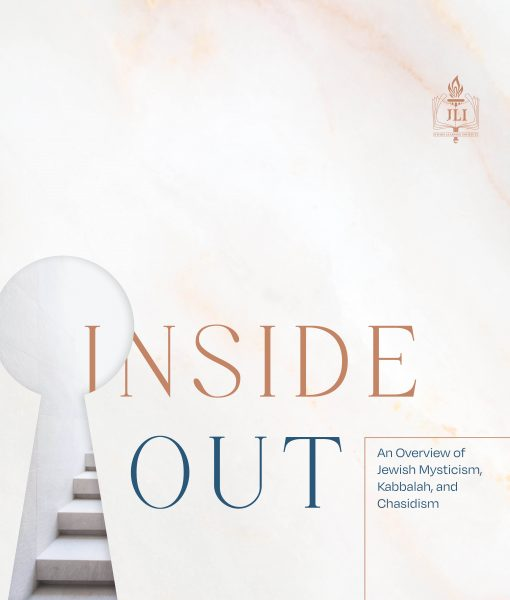 InsideOut_SMsquare
