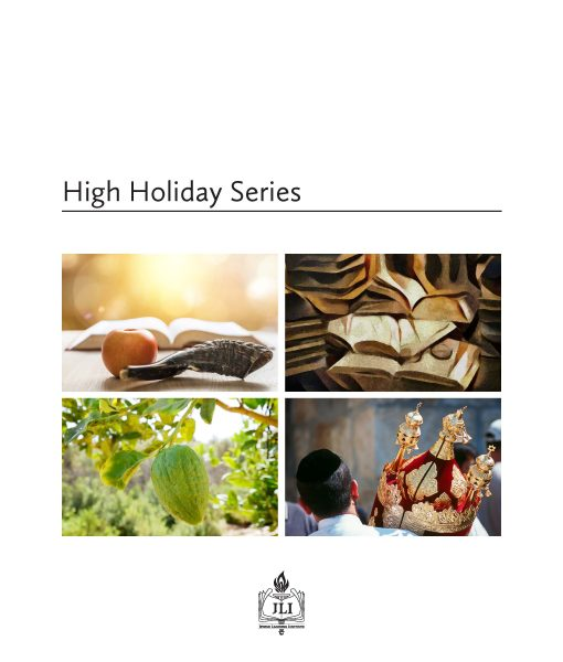 High Holiday Package_5781_TM