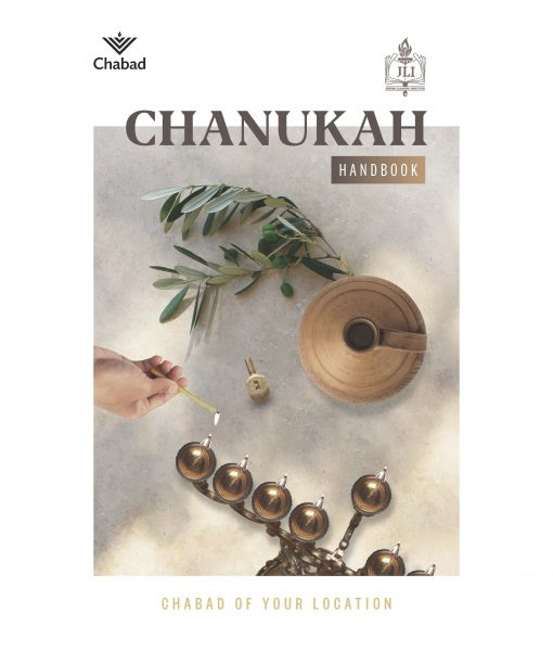 Chanukah Booklet Cover