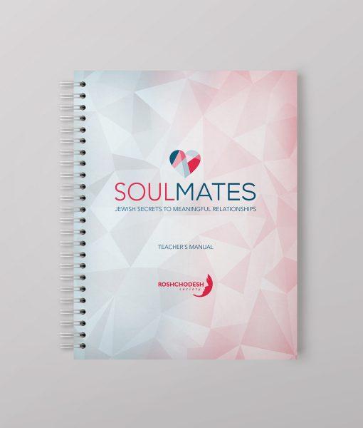 Soulmates-TM