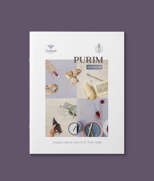 purim_diy_cover