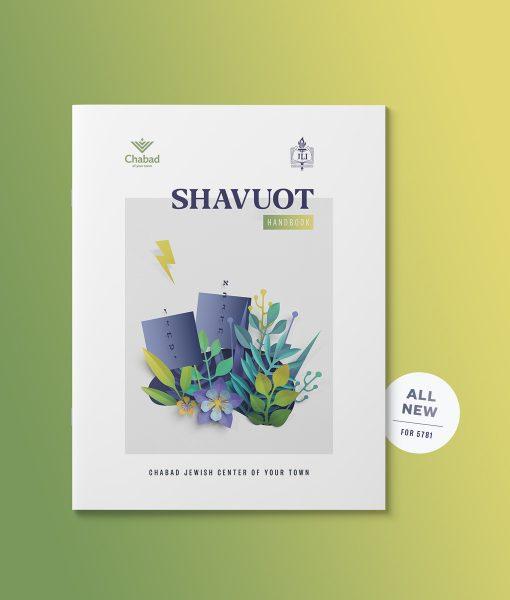 shavuos_handbook_catalog