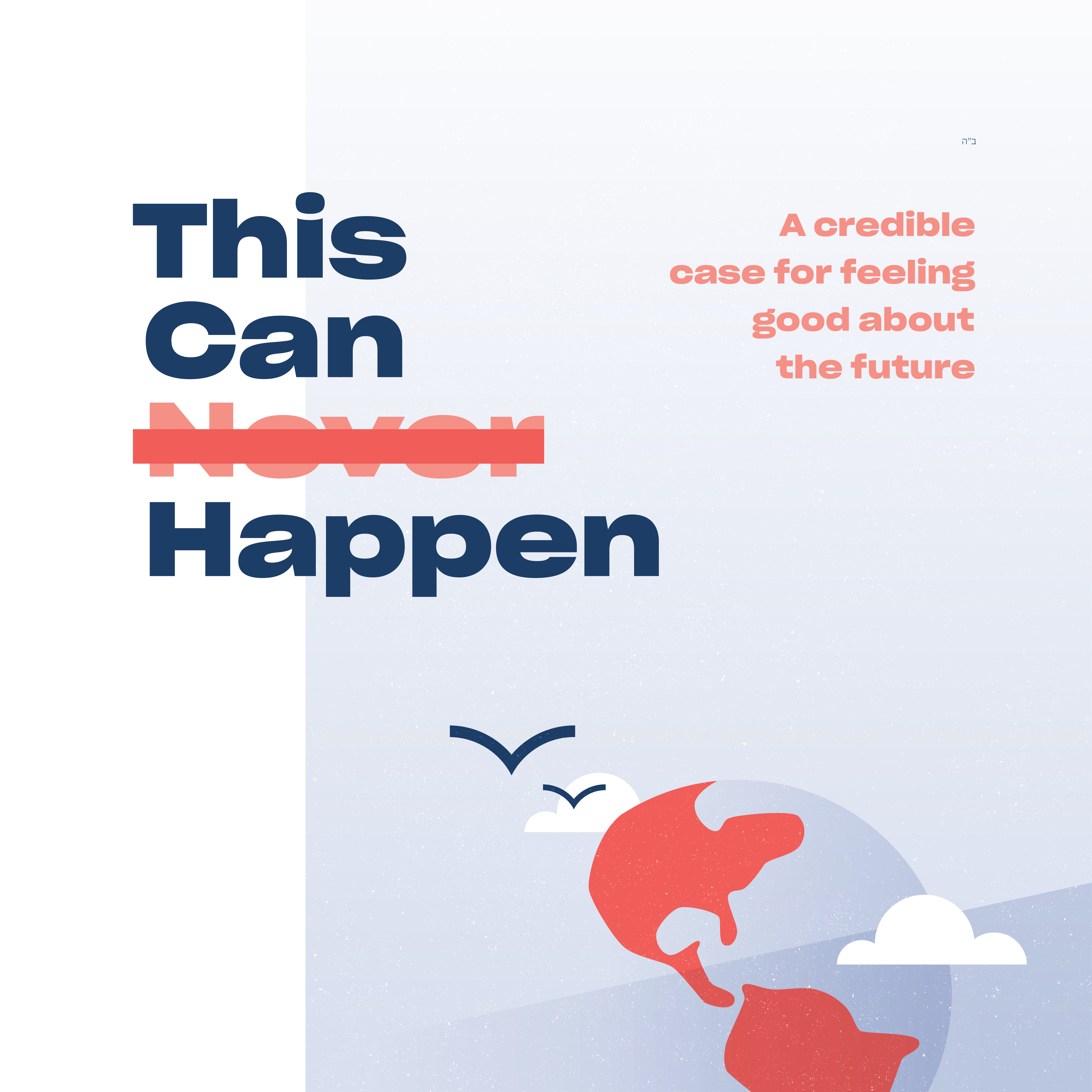 This Can Happen: A Credible Case for Feeling Good about the Future
